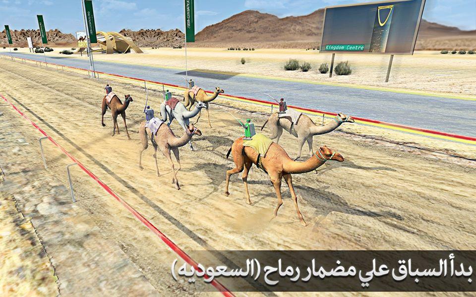 Camel Charachter B